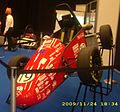McGill Racing Team MRT-XI (MIAS '10).jpg