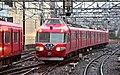 Meitetsu 7000 Series EMU 013.JPG