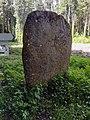 Menhir du Roucan.jpg