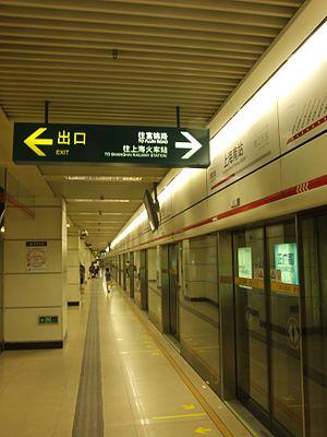 South Shanghai Railway Station (Metro) - Image: Metro Shanghainanzhan