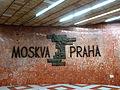 Metro Anděl - vestibul.JPG