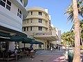 Miami Beach Lincoln Mall Lincoln Theater.JPG