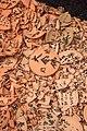 Mibu Kyogen plates.jpg