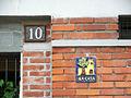 Milano formella INA-Casa via Passo Sella 10.JPG