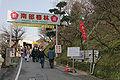 Minabe-Bairin Minabe Wakayama15n4272.jpg