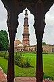 Minar of Qutub-Ud-Din.jpg