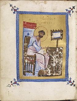 Folio 91 verso, Evangelist Mark