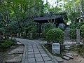 Mitaki dera - panoramio.jpg