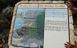 Tsimanampetsotsa National Park - Mitoho cave notice board with details of Typhleotris madagascariensis