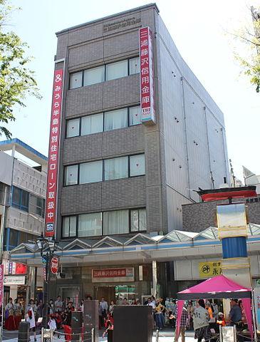 かながわ信用金庫本店営業部