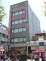 Miurafujisawa Shinkin Bank Head Store.JPG