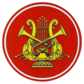 Mo narznaki117 1.png