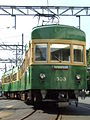 Model 300-303F of Enoshima Electric Railway.JPG