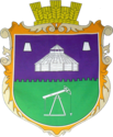 Molodkiv coat of arms.png