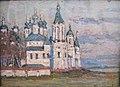 Monastery by Pyotr Petrovichev (ca. 1909).jpg