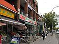 Montréal rue St-Denis 361 (8212690729).jpg