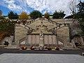 Monument aux morts Thiers.jpg