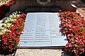 Monument morts Villié Morgon 8.jpg