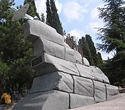 Monument to Aviators of the Soviet 8th Air Army in Sevastopol (side view).jpg
