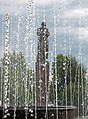 Monument to Francysk Skaryna behind the fountain in Polack - panoramio.jpg