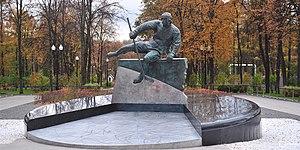 Valeri Kharlamov - Monument to Valeri Kharlamov in Moscow