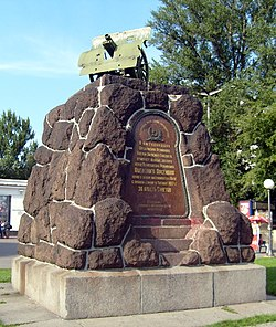 Monument to the Arsenal uprising in Kiev.JPG