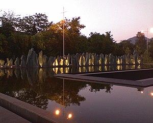 Jaime Guzmán - Image: Monumento a Jaime Guzmán