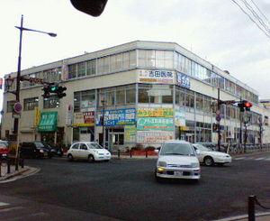 盛岡バスセンター's relation image