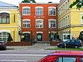 Moscow, Russia. - panoramio - Oleg Yu.Novikov (38).jpg