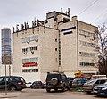 Moscow ProspektMira186k1 7351.jpg
