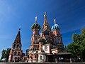 Moscow qn20180616150419Q6160736 (42570418414).jpg