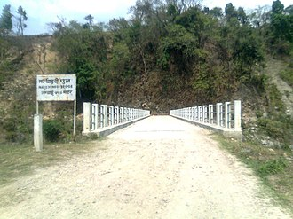 Besisahar - Image: Motor Bridge