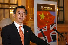 Mr Lu Yongzheng, Vice President of the All China Youth Federation (4009195930).jpg