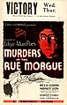 Murders in the Rue Morgue (1932 window card).jpg