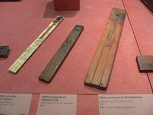 Reed pen - Image: Musée du Louvre Antiquités égyptiennes Salle 06 02f