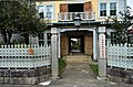 Museum Bank of Yamanashi Tanaka-1a.jpg