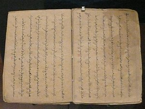 Cham alphabet - A Champa manuscript recounting the social culture of the Cham community of the early 18th century