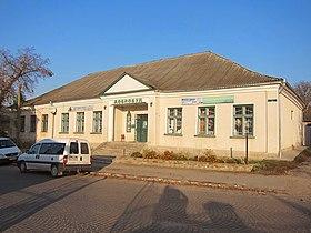 Mykulyntsi,former synagogue.jpg