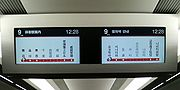 Onboard display of route in various languages