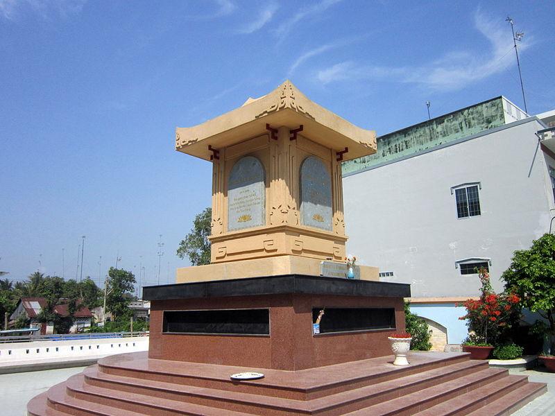 File:Nơi Tứ Kiệt bị xử chém.jpg