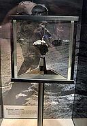 NASA Ames Visitor Center Moon Rock Exhibition close-up