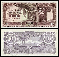 NI-125c-Netherlands Indies-Japanese Occupation-10 Gulden (1942).jpg
