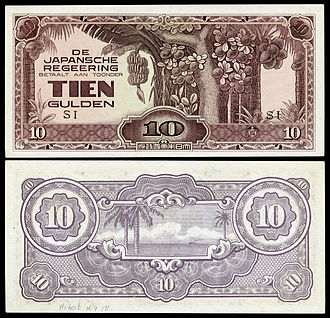 Japanese government-issued currency in the Dutch East Indies - 10 Gulden banknote, part of the Japanese invasion issue of banknotes.