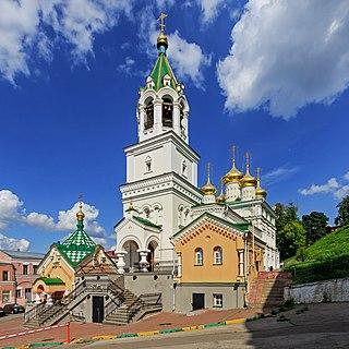 Church in Russia