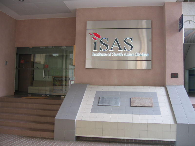 File:NUS, Institute of South Asian Studies, Nov 06.JPG ...