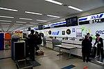 Nagasaki Airport Omura Nagasaki pref Japan30n.jpg