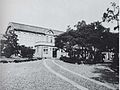 Nagasaki Medical School-old1.jpg