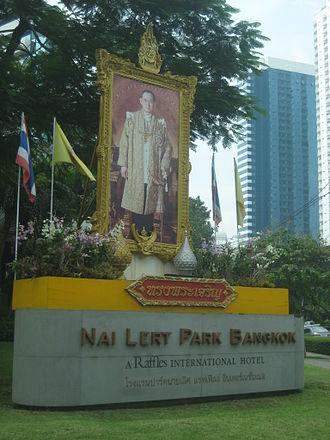 Swissôtel Nai Lert Park Hotel - Image: Nai Lert Park Bangkok