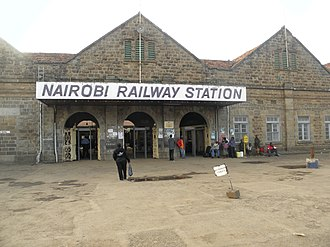 Railway stations in Kenya - Image: Nairobi Railway Station entrance