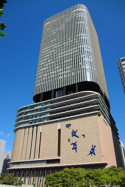 ファイル:Nakanoshima Festival Tower Osaka Japan01.jpg